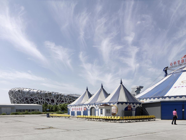 04_PEKING Olympia Park / BEIJING Olympic Park